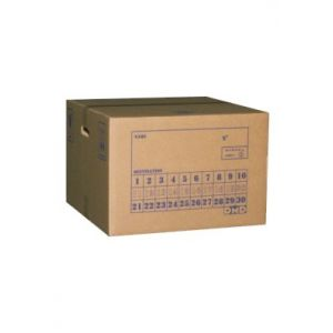 Carton Box N°4, Emballage à la pièce